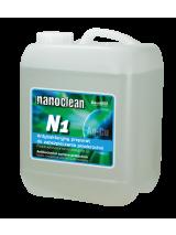 Nanoclean N1